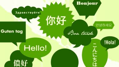 六西格玛语言中常见术语和定义