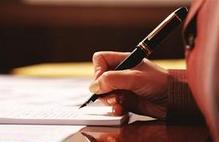 2013年度中国质量协会注册六西格玛绿带考试考场信息