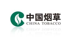 中国烟草六西格玛训练营