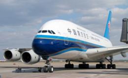 桂林两江国际机场六西格玛培训