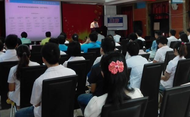 广西某工业制造企业首届精益六西格玛项目结题
