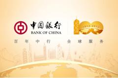 中国银行六西格玛设计(DFSS)培训