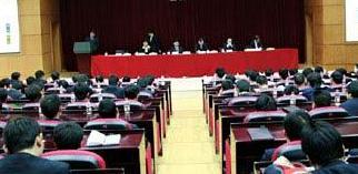 苏州某江氏集团隆重召开六西格玛启动大会