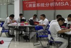 东风本田公司邀请我司展开-六西格玛管理系列工具培训