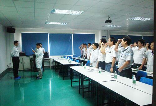 江苏某电器集团公司召开2016年精益六西格玛启动大会