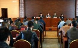 徐州某汽车配件公司隆重召开精益六西格玛启动大会