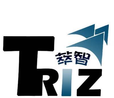 TRIZ方法的基本思想和技术系统
