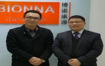 博诺康源(北京)药业科技有限公司实验设计(DOE)培训圆满结束