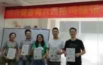 贺170923-27期《六西格玛绿带培训》在深圳完美实施