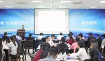 伟星辅料学院第一期品质管理班第二次课程顺利开展
