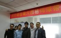 贺171125-29期《六西格玛绿带培训》在深圳完美实施