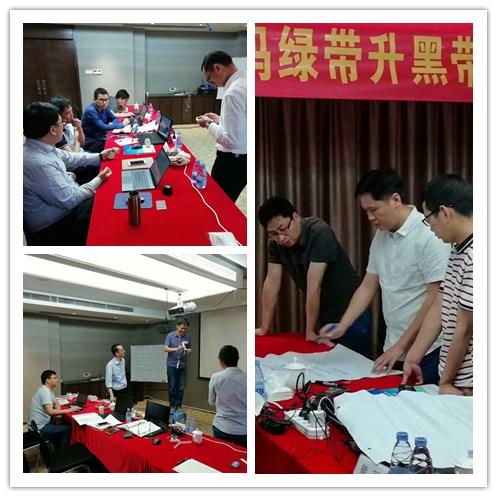 祝贺180509期《六西格玛绿带升黑带课程》培训第二阶段已在深圳完美实施落幕