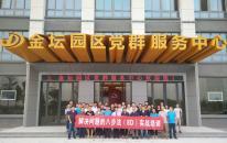 江苏某新材料公司解决问题的8步法(8D)实战培训圆满完成
