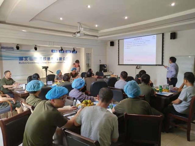 湖北金龙非织造布公司品管能力提升训练营项目顺利启动
