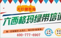 2018年度中国质量协会质量专业人员考试成绩公布及查询通知