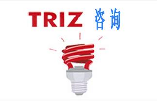 TRIZ理论--发明问题的解决理论