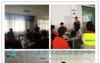 吉利汽车集团8大基地六西格玛绿带研修项目在义乌基地开启