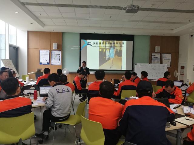 吉利汽车集团8大基地六西格玛绿带研修项目之宝鸡专场