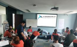 吉利汽车集团春晓基地六西格玛绿带研修项目第一阶段