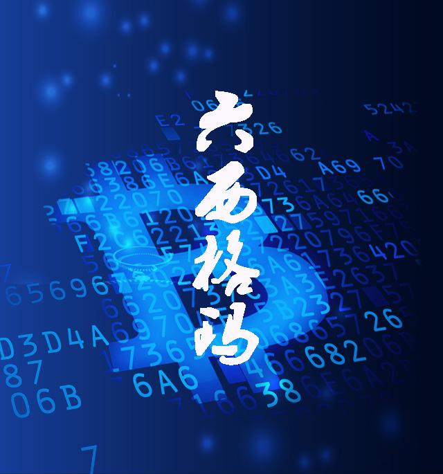 2019中国质量协会质量专业六西格玛考试成绩查询通知