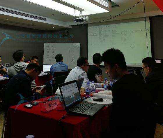 深圳六西格玛绿带培训班