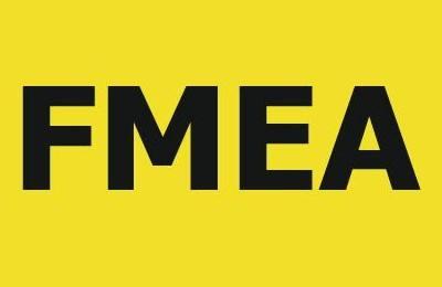 白话FMEA