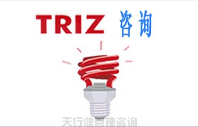 创新方法TRIZ在创业中的指导意义