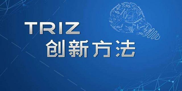 TRIZ理论在提高AGV导航系统可靠性中的应用