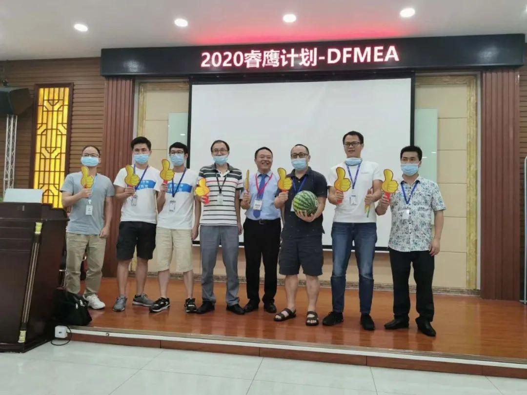 广东好太太集团DFMEA训练营活动现场