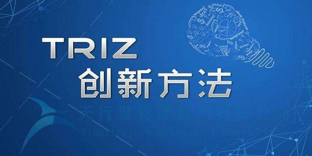 获TRIZ认证对未来职业生涯有什么帮助?