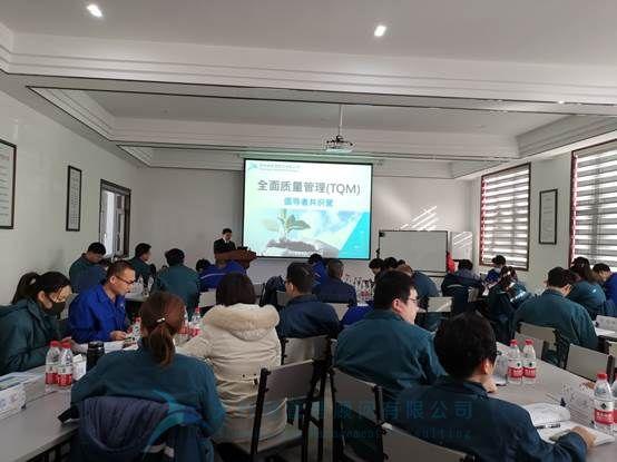 贺河南某化工集团《全面质量管理(TQM)专项训练营》结束