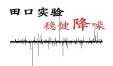 田口试验设计培训 课程总表