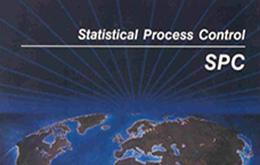 统计制程控制SPC培训课程总表