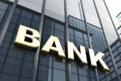 某大型商业零售银行实行六西格玛咨询项目的案例分析